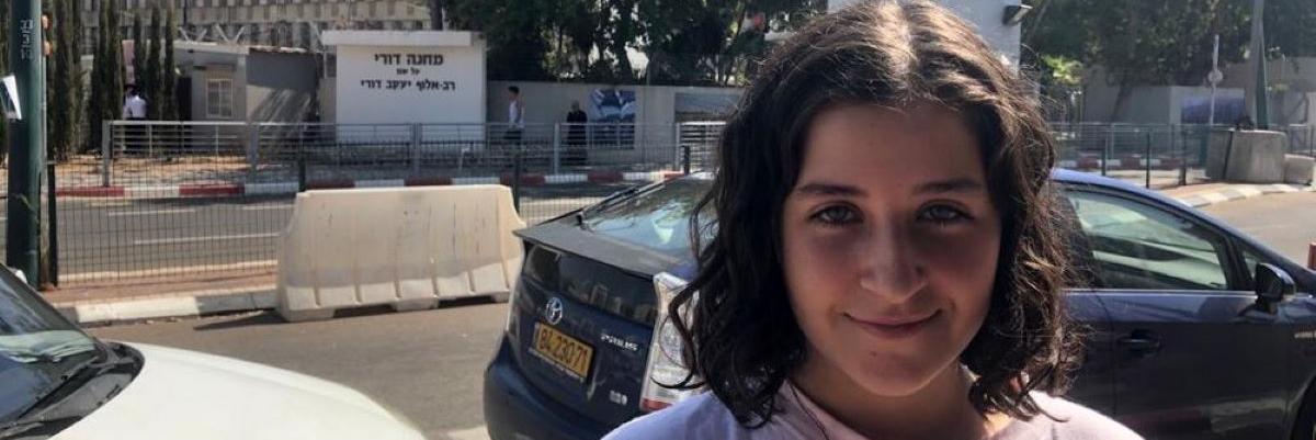 Yasmin Ricci-Yahav