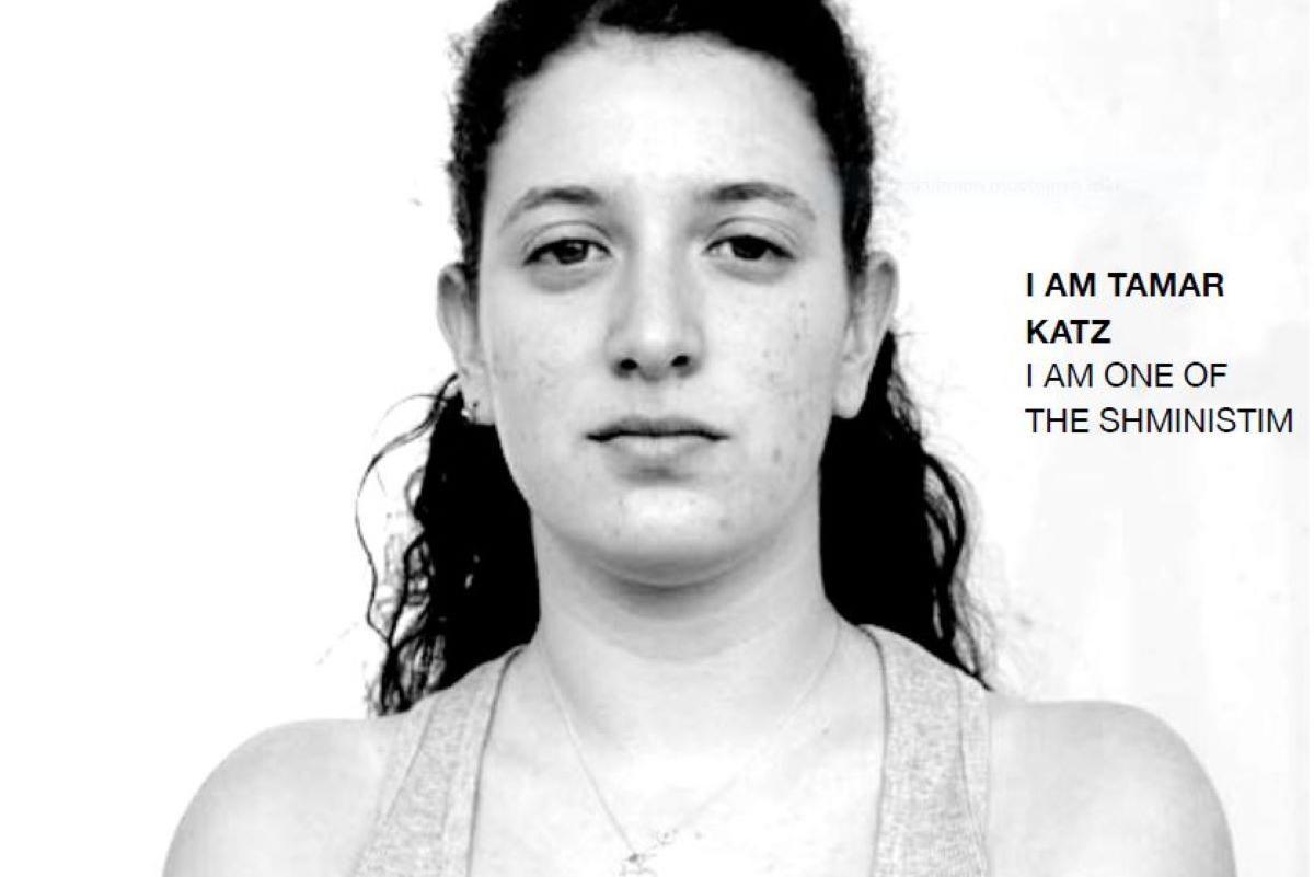 aseistakieltäytyjä Tamar Katz